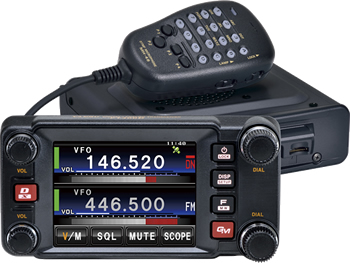 YAESU (Airband & Amateur) | Product categories | Verstay